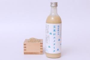 玄米がユメヲミタ