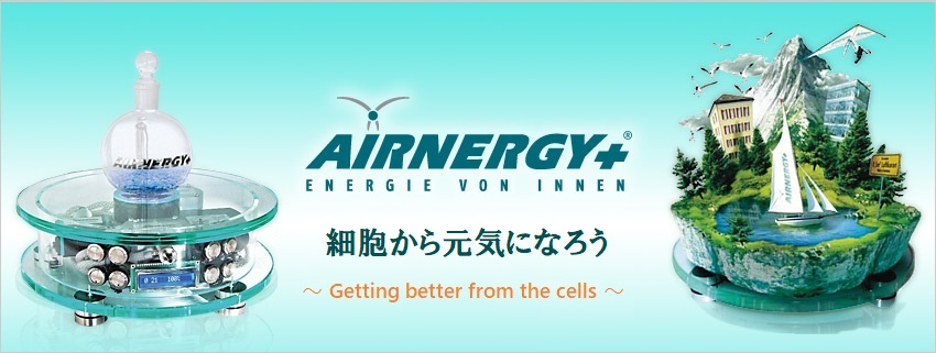 AIRNERGY+ 細胞から元気になろう Getting better from the cells
